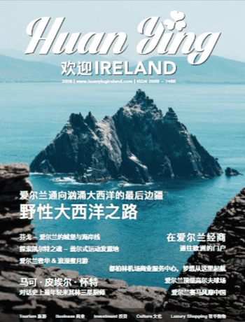Huanying-magazine